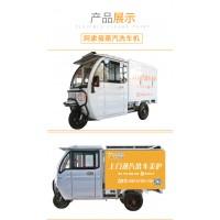 阿加玺AJX-05移动式蒸汽洗车设备,移动洗车,节能先锋,厂家直销