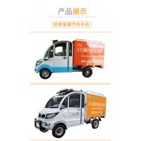 阿加玺AJX-07移动式蒸汽洗车设备,移动洗车,节能先锋,厂家直销
