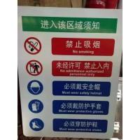 交通安全警示牌安全标语
