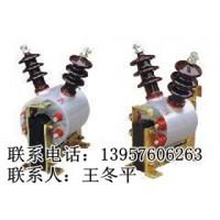 DC-1/10-0.22-0.1电源变压器,铁路信号变压器