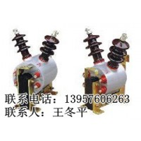 DC-3/10-0.22单相变压器,电源变压器,电压互感器