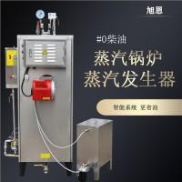 电蒸汽发生器,商用豆腐煮浆机酿酒蒸馒头包子,节能锅炉