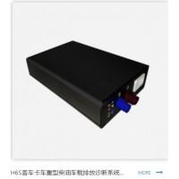 客车卡车重型柴油车载排放诊断系统OBD检测站联网终端