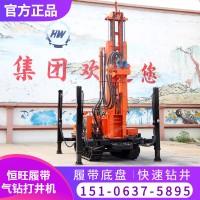 HQZ-220L履带气动钻井机生产厂家