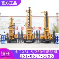 XSL7/350徐工水井钻机 山东恒旺出售徐工钻机