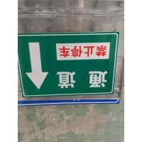 四川标志牌生产厂家 可定制