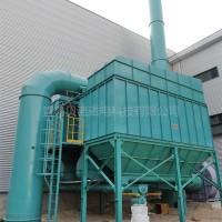 环保除尘器厂家电炉烟尘高效收集除尘设备定制