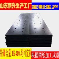 含硼聚乙烯板的特性及用途