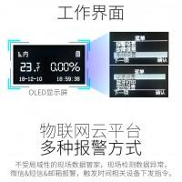 高精度温湿度记录仪冷藏运输药店GPRS无线温度计传感器工业