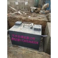山东济南小型污水处理设备BOD,DO,TOD监测直销誉德