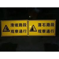 交通安全标志牌厂家生产定制