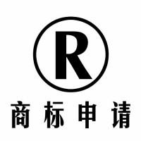 临沂注册商标需要准备的材料和流程