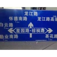 消防安全重点部位警示标志牌 可定制