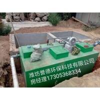 山西大同地埋式一体化污水设备MBR工艺直销报价誉德
