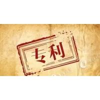 山东申请实用新型专利需要准备什么费用是多少