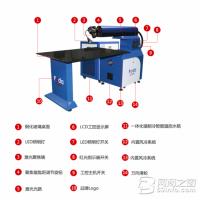 广西华丰数控直供广告字激光焊字机,不锈钢焊接机