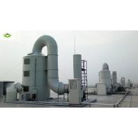 东莞硅胶制品厂废气处理工程