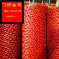 菱形钢板网-拉伸钢板网-扩-板网