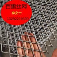 百鹏钢板网厂家-钢板网厂-钢板网