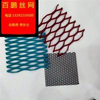 安平百鹏钢板网-钢板网厂家-菱形钢板网-重型钢板网
