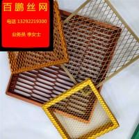 钢板网-菱形钢板网-重型钢板网-镀锌钢板网