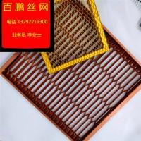 钢板网厂家-安平百鹏钢板网生产厂家-异型钢板网