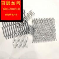 钢板网-钢板网厂家-菱形钢板网-不锈钢钢板网