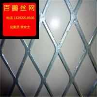 护栏钢板网-防眩钢板网-喷塑钢板网