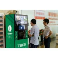 7咖啡自动售卖机放在哪合适?