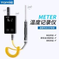 高精度温度记录仪食品测温检测仪温度传感器温度计工业级
