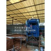 山西忻州中小型一体化城乡污水处理设备誉德厂家