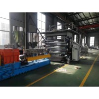 PP板材挤出机、PP板材生产设备