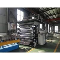 PP片材挤出机、PP片材生产设备