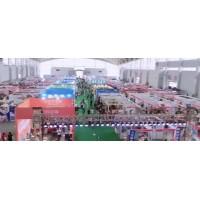 2020年辽宁沈阳孕婴童产品博览会