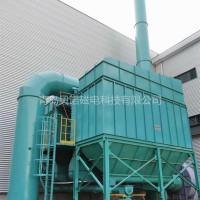 10t电炉除尘系统中频炉 冲天炉除尘设备