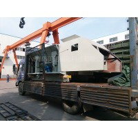 2吨电炉振动自动加料车