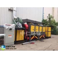 东莞喷烤漆废气处理设备 漆雾过滤催化燃烧法
