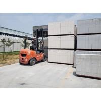 商洛加气块价格渭南蒸压加气混凝土砌块厂家价格