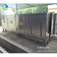 樟木头塑胶厂臭气处理设备UV光解废气处理设备 东莞
