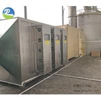 塑胶厂臭气处理设备UV光解废气处理设备