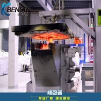 精铸烤包炉厂家定制烤包器曲线自动控温