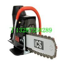 美国原装ICS-680GC混凝土链锯进口机动链锯
