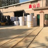 东莞市鑫山达包装材料有限公司