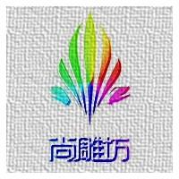 广州尚雕坊工艺品有限公司