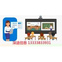 河南郑州的培训学校辅导部署多媒体教室和多媒体教学设备认准深途公司专业靠谱