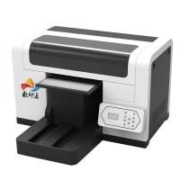 数印通PL-3545平板打印机蚀刻掩膜打印机