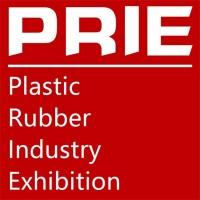 2020上海国际塑料橡胶工业展览会