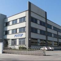 广州市普同实验分析仪器有限公司(销售部)