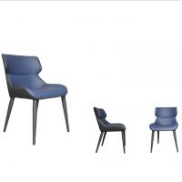 北欧轻奢餐椅靠背椅休闲餐厅椅子现代简约餐椅咖啡厅椅软包家用椅