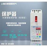 中文操作系统电动机控制与保护开关标准款